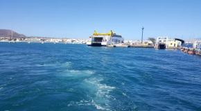 Ferry lanzarote fuerteventura